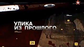 Улика из прошлого - Убийство Маяковского