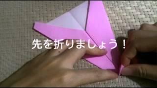 Repeat youtube video 子供向 折紙の折り方 紙飛行機 よく飛ぶよ!