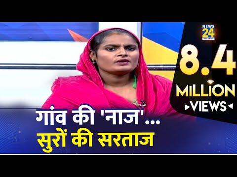 Exclusive: Ranu Mondal से भी ज्यादा सुरीली हैं Farmani Naj का पहला सबसे बड़ा Interview