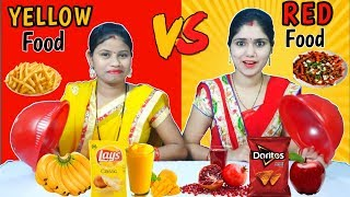 YELLOW VS RED FOOD CHALLENGE | Yellow vs Red Food Challenge | Funny Food Challenge