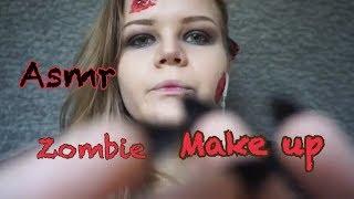 АСМР🎃Зомби Макияж на Хэллоуин| Ролевая игра| ASMR| Zombie Make up for Halloween| Roleplay