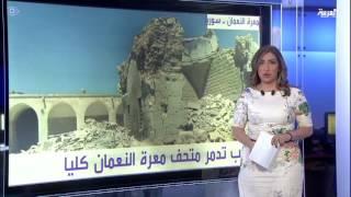 #أنا_أرى الحرب تدمر متحف معرة النعمان كلياً