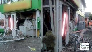 Неизвестные взорвали банкомат и забрали деньги