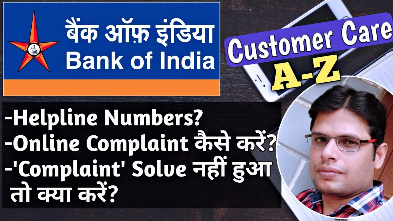 bank of india customer care patna