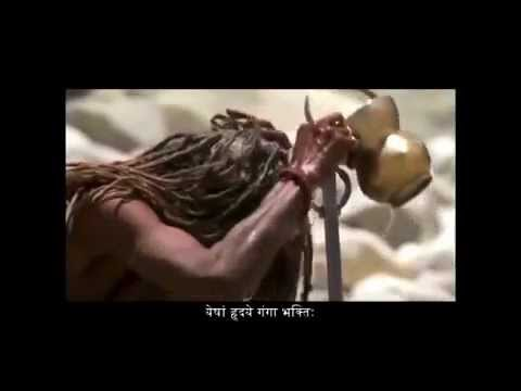 Ganga Ki Maun Guhar (Silent Cry of the river Mother Ganges)