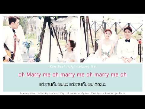 [Thaisub/Karaoke] Kim Feel (김필) - Marry Me