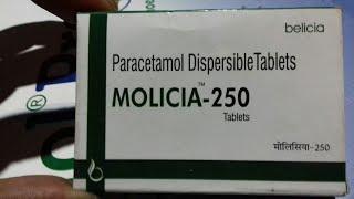 जाने Paracetamol के ढेर सारे फायेदे ! Molicia - 250 tablet