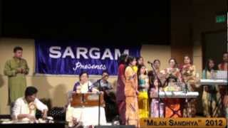 Sangachadwam  A Vedic Prayer: Performed by Mita Kundu