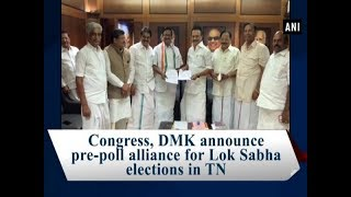 congress-dmk-announce-pre-poll-alliance-for-lok-sabha-elections-in-tn