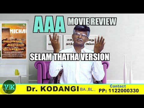 AAA movie  review | selam thatha version | simbu | yuvan https://youtu.be/NZUKp0MbHIg