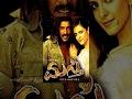Masti   Full Kannada Movie   Upendra, Jennifer Kotwal