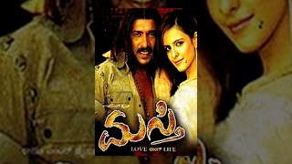 Masti | Full Kannada Movie | Upendra, Jennifer Kotwal