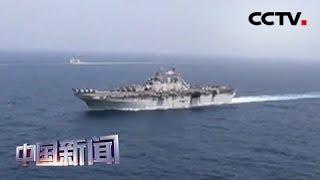 [中国新闻] 新闻观察:海湾国家密集互动 不愿战火重燃 |  CCTV中文国际