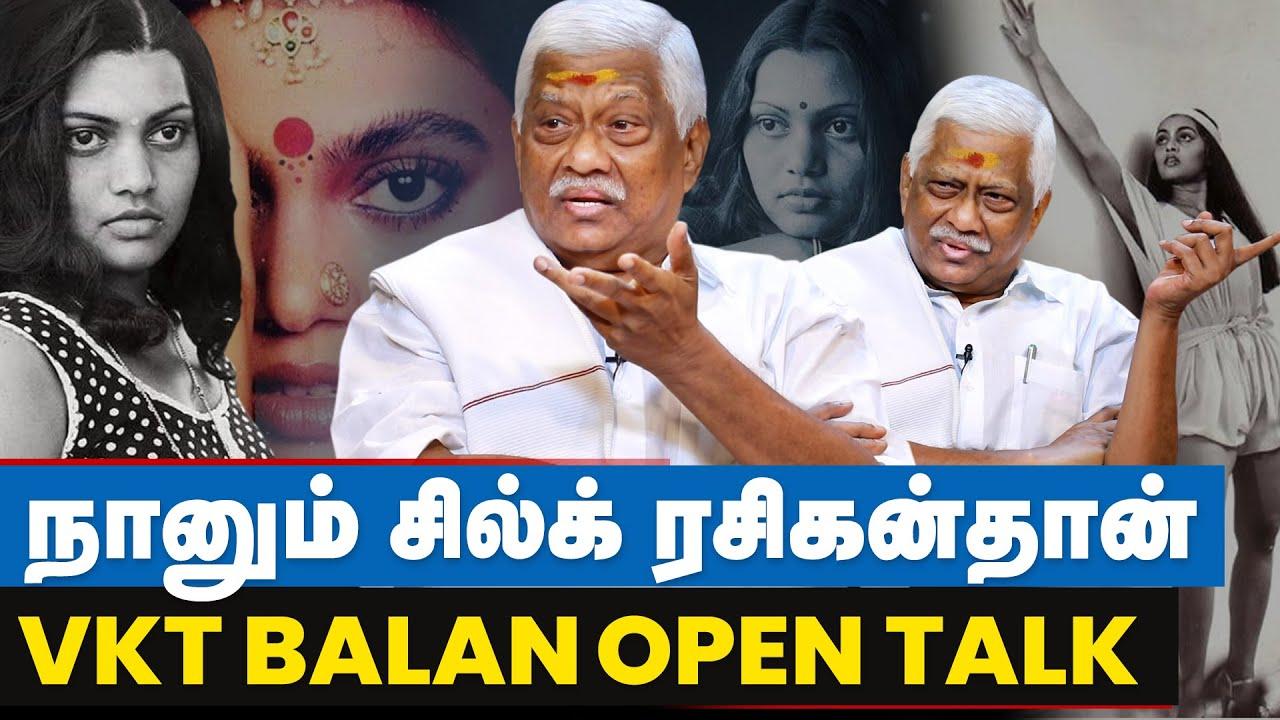 சில்க் ஆபாச நடிகை அல்ல, அவள் ஒரு குழந்தை Memories with Silk Smitha - VKT Balan Interview | IBC Tamil