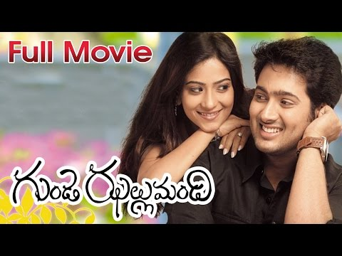 Gunde Jhallumandi Full Length Telugu Movie    DVD Rip..