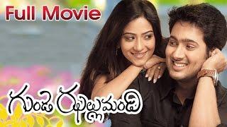 Gunde Jhallumandi Full Length Telugu Movie || DVD Rip..