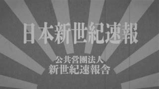 偽ニュース映画第二段です。 制作: olo 説明: 坂本頼光.