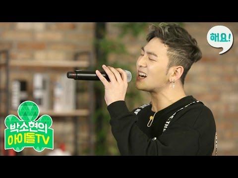 [Heyo idol TV] NU'EST(뉴이스트) - 'Face' Live [박소현의 아이돌TV] 20160216