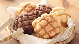 メロンパンの作り方(プレーン&チョコ) Melonpan / Melon bread(Basic & Choco)|HidaMari Cooking