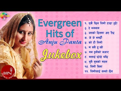 Hit Songs Of Anju Panta || Jukebox