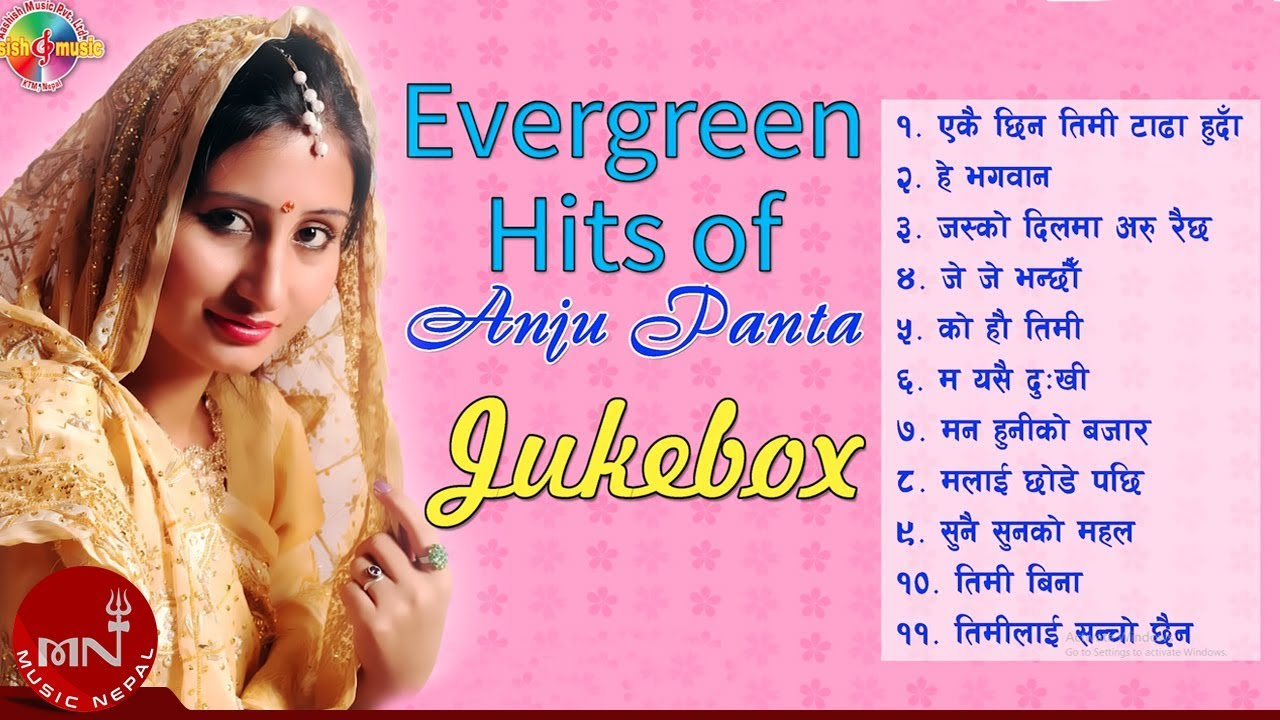 Download Hit Songs Of Anju Panta | Ekei Chhin Timi | He Bhagwan | Jasko Dilma | Jukebox
