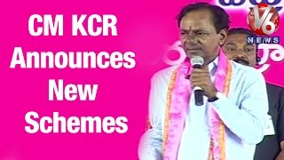 CM KCR announced TRS party new schemes at TRS Plenary - Hyderabad (25-04-2015)