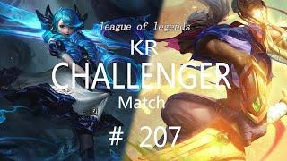 Korea Challenger Match #207/LO…
