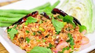 [thai Food] Esarn Catfish Salad (laab Pla Dook)