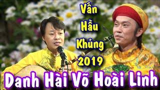 Danh Hài Hoài Linh _ Quan Hoàng Mười _ Văn Thanh Long Hầu Đồng Hầu Bóng Đẹp Nhất Hay Nhất 2017 thumbnail