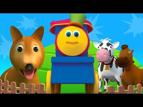รถไฟบ๊อบเที่ยวฟาร์ม | เข้าชมฟาร์มเด็ก | เนอสเซอรี่ไรม์ |  Bob Train | Farm Song | Visit To The Farm