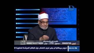 شاهد.. أحمد كريمة يكشف ضوابط زكاة الفطر