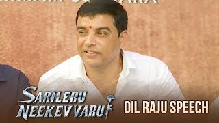Producer Dil Raju Speech @ Sarileru Neekevvaru Movie Opening