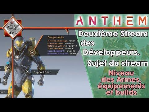 ANTHEM - Deuxième Stream des développeurs: Niveau des Armes, Équipements et Builds thumbnail