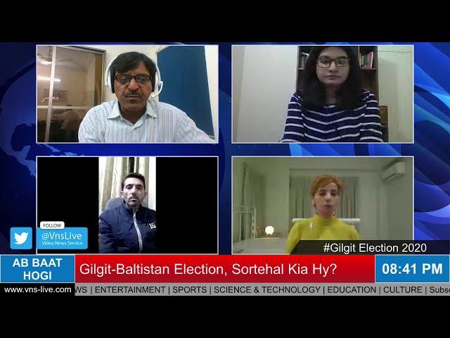 Watch Program | AB BAAT HOGI | Gilgit Elections | with Qazi Asif, Sabeen Agha & Noreen Shams