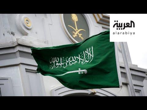 نشرة الرابعة | توجيه بالقبض على سعودي حرض على الطائفية والمذهبية