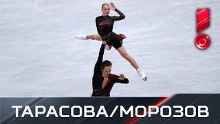بالفيديو.. روسيا تحطم الرقم القياسي في بطولة العالم للتزحلق الفني الزوجي