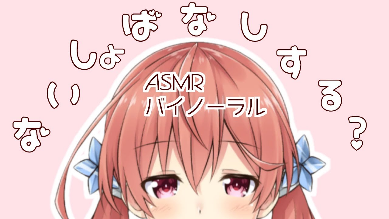 Vtuberシロの後輩 Live アイドル部 12人を今から推そう Mogura Vr