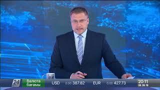 Выпуск новостей 20:00 от 08.09.2019