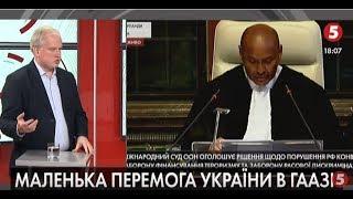 Перемога України проти Росії в суді Гааги | Данило Лубківський | ІнфоДень