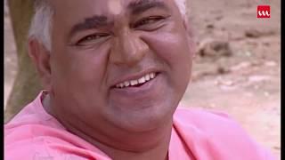 Download Video হাড়কিপ্টা শ্বশুর এর কিপ্টামির ফল কি হয় দেখুন MP3 3GP MP4