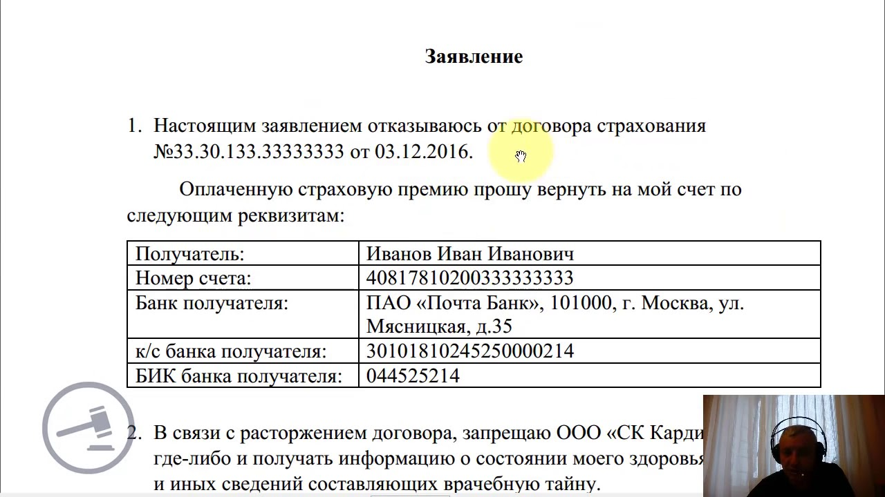 Как взять в долг на теле2 300 рублей на телефон если в минусе