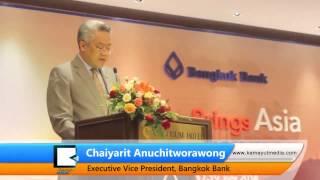 Bangkok Bank က ျမန္မာျပည္ကို ဘာေတြသယ္ေဆာင္လာမွာလဲ
