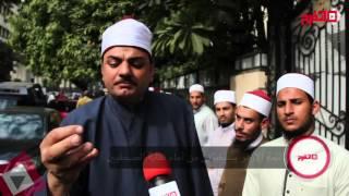 «140 جنيه» تفجر غضب أئمة الأزهر أمام نقابة الصحفيين (فيديو)