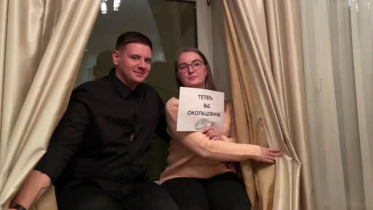 поздравления от друзей на свадьбу в ютубе хотите