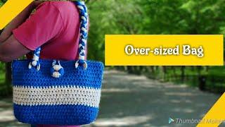Crochet Purse Tutorial | Large Crochet Bag