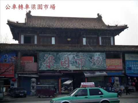 2014河南商丘(Shangqui, Henan)