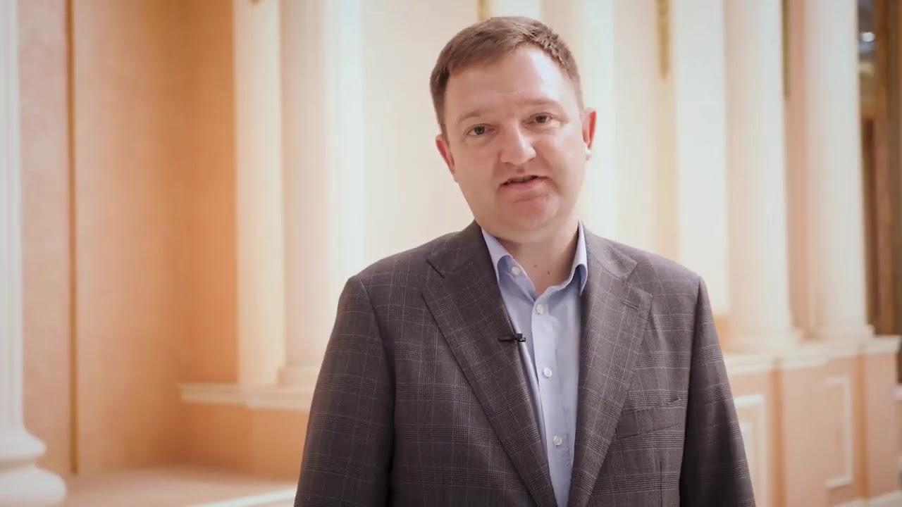 Александр Бугаев | Поздравление с Днем финансиста