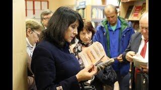 Гости из Молдовы посетили районную библиотеку