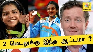 Isn't it shameful that India wins only 2 medals at Olympics? | PV Sindhu, Virender Sehwag