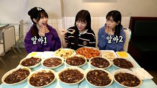 Black Bean Noodles Jjajangmyun Mukbang with the Servers